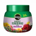 MG - Shake N Feed Fertilizer - Bloom Booster 250g