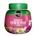 MG - Shake N Feed Fertilizer - For Orchid 250g