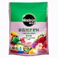 MG - WSF (Water Soluble Fertilizer) - Bloom Booster.  250g.